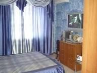 Сдается посуточно 2-комнатная квартира в Смоленске. 52 м кв. ул. Октябрьской Революции, д.21б