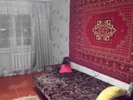 Сдается посуточно 1-комнатная квартира в Саратове. 30 м кв. ул. Беговая 1-я, 5