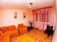 Сдается посуточно 1-комнатная квартира в Кемерове. 35 м кв. ул. Ворошилова, 12