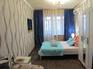Сдается посуточно 1-комнатная квартира в Таганроге. 30 м кв. улица Свободы 24/2