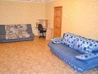 Сдается посуточно 3-комнатная квартира в Тольятти. 0 м кв. ул. Тополиная, 7