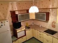 Сдается посуточно 3-комнатная квартира в Перми. 0 м кв. Екатерининская 165