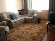 Сдается посуточно 1-комнатная квартира в Обнинске. 45 м кв. Калужская ул., 18