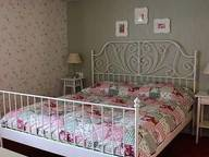 Сдается посуточно 2-комнатная квартира в Красной Поляне. 0 м кв. пер.Защитников Кавказа, 45