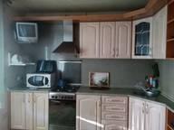 Сдается посуточно 3-комнатная квартира в Борисове. 0 м кв. трусова 36