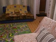 Сдается посуточно 1-комнатная квартира в Дзержинске. 0 м кв. Чкалова, 48