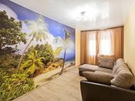 Сдается посуточно 3-комнатная квартира в Кемерове. 0 м кв. пр. Ленина 73