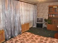 Сдается посуточно 1-комнатная квартира в Зеленой поляне. 35 м кв. Магнитогорск, ул.Труда 19