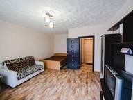 Сдается посуточно 1-комнатная квартира в Чите. 0 м кв. Угданская ул., 8
