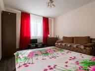 Сдается посуточно 1-комнатная квартира в Екатеринбурге. 0 м кв. ул. Фролова, 31