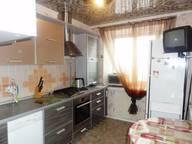Сдается посуточно 3-комнатная квартира в Оренбурге. 0 м кв. ул. Чкалова, д. 3/1