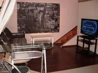 Сдается посуточно 1-комнатная квартира в Сочи. 33 м кв. ул. Конституции СССР, 10