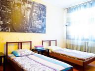 Сдается посуточно 1-комнатная квартира в Ярославле. 35 м кв. Б. Октябрьская д. 67