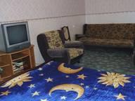 Сдается посуточно 1-комнатная квартира в Вологде. 0 м кв. ул. Герцена, 46