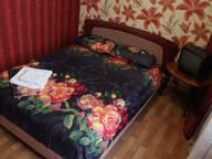 Сдается посуточно 2-комнатная квартира в Вологде. 48 м кв. ул. Предтеченская, 45
