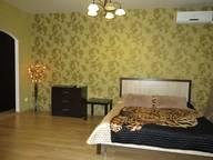 Сдается посуточно 1-комнатная квартира в Оренбурге. 48 м кв. Северный проезд, 16