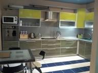 Сдается посуточно 4-комнатная квартира в Иркутске. 0 м кв. Красноказачья,133
