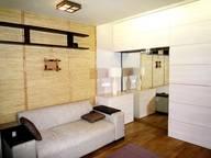 Сдается посуточно 2-комнатная квартира в Ростове-на-Дону. 0 м кв. Буденновский проспект, 61