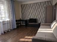 Сдается посуточно 1-комнатная квартира в Новосибирске. 45 м кв. ул. Серебряные Ключи, 6