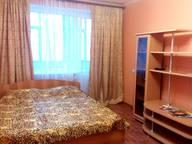 Сдается посуточно 1-комнатная квартира в Белгороде. 30 м кв. ул. Некрасова, 34