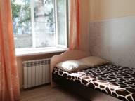 Сдается посуточно 1-комнатная квартира в Улан-Удэ. 0 м кв. Ключевская 31А