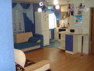 Сдается посуточно 3-комнатная квартира в Тамбове. 0 м кв. Мичуринская 50 Рылеева55