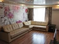 Сдается посуточно 2-комнатная квартира в Уфе. 63 м кв. Революционная 70