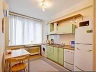 Сдается посуточно 1-комнатная квартира в Москве. 0 м кв. Новый Арбат, 26
