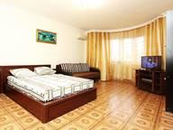 Сдается посуточно 1-комнатная квартира в Москве. 110 м кв. Наметкина, 11 к.1