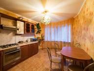 Сдается посуточно 2-комнатная квартира в Астрахани. 80 м кв. ул. Ахшарумова, 3