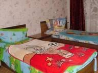 Сдается посуточно 1-комнатная квартира в Кировске. 0 м кв. Олимпийская улица, д. 8