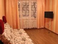 Сдается посуточно 2-комнатная квартира в Кировске. 0 м кв. Советской Конституции улица, д. 11