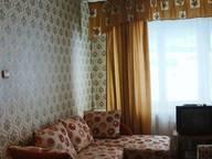 Сдается посуточно 1-комнатная квартира в Кировске. 0 м кв. Олимпийская улица, д. 83