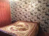 Сдается посуточно 3-комнатная квартира в Кировске. 62 м кв. Олимпийская улица, д. 69
