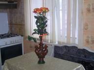 Сдается посуточно 2-комнатная квартира в Самаре. 0 м кв. Строительная ул., 14