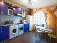Сдается посуточно 2-комнатная квартира в Волжском. 50 м кв. ул. Оломоуцкая, 68