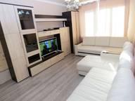 Сдается посуточно 2-комнатная квартира в Москве. 54 м кв. Нахимовский проспект, 9, корп. 2