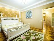 Сдается посуточно 3-комнатная квартира в Уфе. 120 м кв. ул. Цюрупы, 78