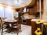 Сдается посуточно 2-комнатная квартира в Уфе. 85 м кв. ул.Бульвар Ибрагимова 46