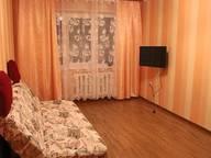 Сдается посуточно 2-комнатная квартира в Кировске. 0 м кв. Советской Конституции, 11