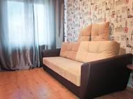 Сдается посуточно 2-комнатная квартира в Уфе. 0 м кв. ул. Айская д. 22