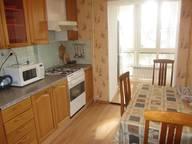 Сдается посуточно 2-комнатная квартира в Уфе. 0 м кв. ул. Чернышевского д. 127