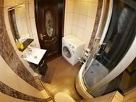 Сдается посуточно 1-комнатная квартира в Чите. 0 м кв. Подгорбунского 37