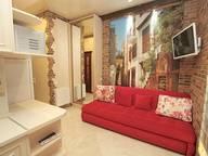 Сдается посуточно 2-комнатная квартира в Феодосии. 40 м кв. улица Черноморская набережная 9
