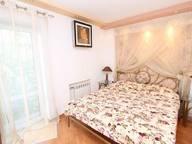 Сдается посуточно 2-комнатная квартира в Феодосии. 40 м кв. улица Федько 20