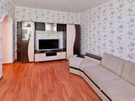 Сдается посуточно 1-комнатная квартира в Тобольске. 44 м кв. 3Б МИКРОРАЙОН, ДОМ 21Б