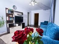 Сдается посуточно 3-комнатная квартира в Тобольске. 66 м кв. 7 МИКРОРАЙОН, ДОМ 19