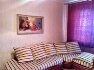 Сдается посуточно 2-комнатная квартира в Курске. 0 м кв. Проспект Победы 54