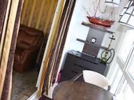 Сдается посуточно 1-комнатная квартира в Ялте. 32 м кв. п.Гаспра, ул.Маратовская, д.69