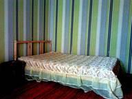 Сдается посуточно 1-комнатная квартира в Уфе. 33 м кв. Цюрупы 27